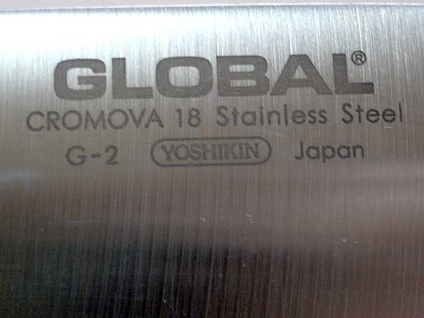 グローバル牛刀